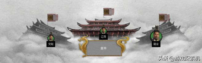 全面战争三国:普通模式刘备一统天下