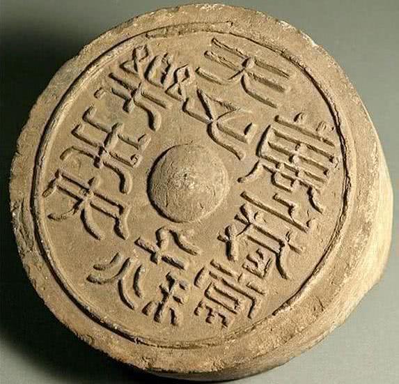 国外出土汉朝文物,内容令人惋惜,学者:李陵降匈奴实属迫不得已