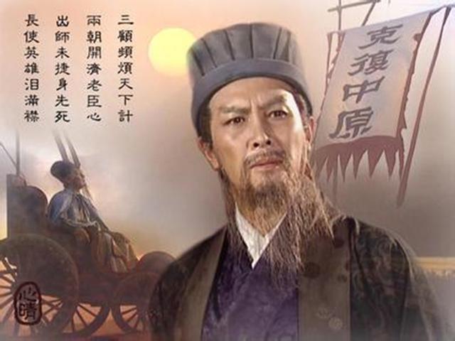 刘备去世前不放心2人,要求诸葛亮好好安置,诸葛亮:2人都该死