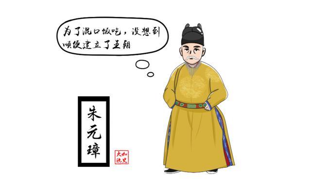刘伯温真的是病死吗?韩国人是拿出600年前家书,总算真相大白